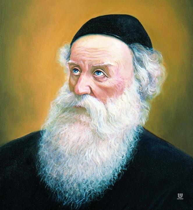 Rabbi Shneur Zalman.jpg
